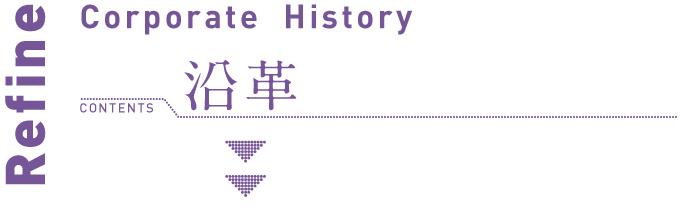 history_r1_c1
