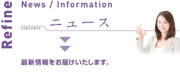 news_r1_c1